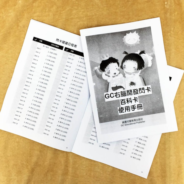 enhandbook