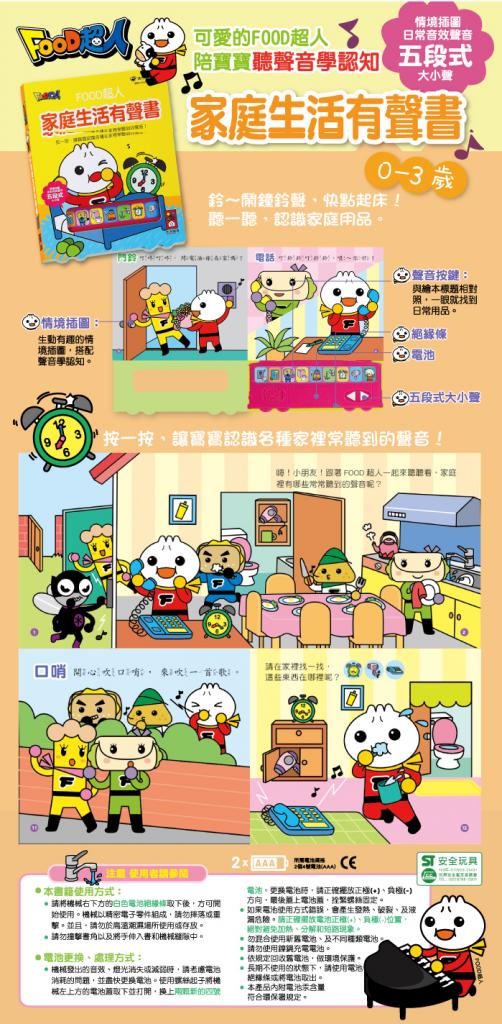 newbook2