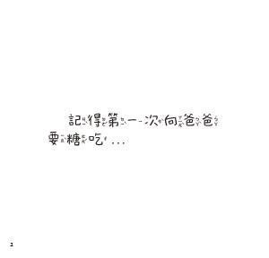 10132095-1