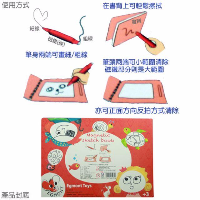 _toys_egmont_toys___1469003074_cae1a26c