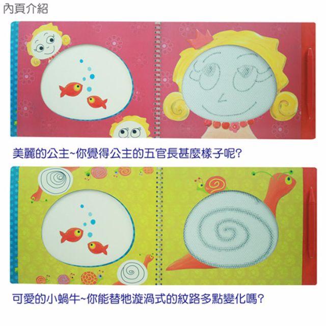 _toys_egmont_toys___1469003074_ceba7145